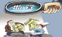 甘肃强化高风险药品质量安全监管